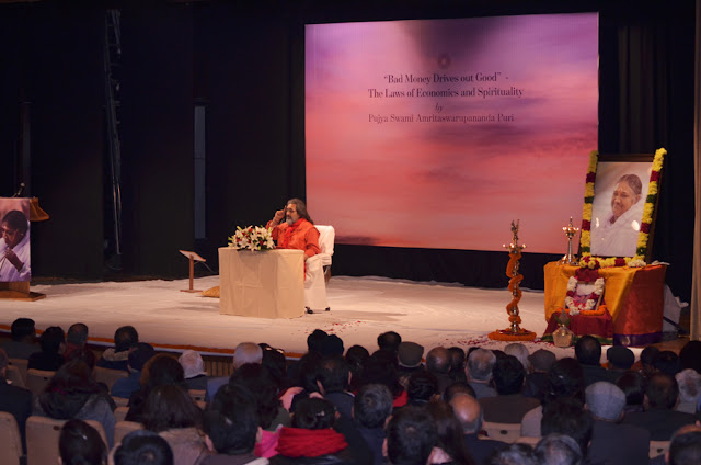 Conduct a surgical 'demonetization' strike' in your inner world for a life of greatness and glory: Swami Amritaswarupananda Puri