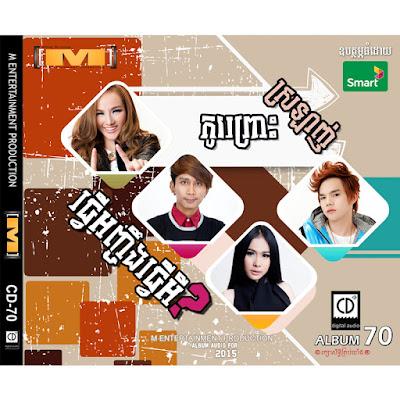 M CD Vol 70