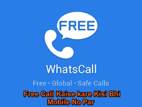 free-unlimited-call-kare-kisi-bhi-no-par