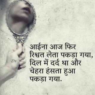awesome shayari in hindi