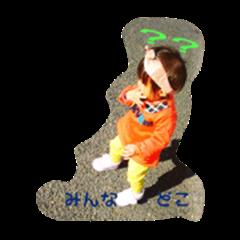 Himari human