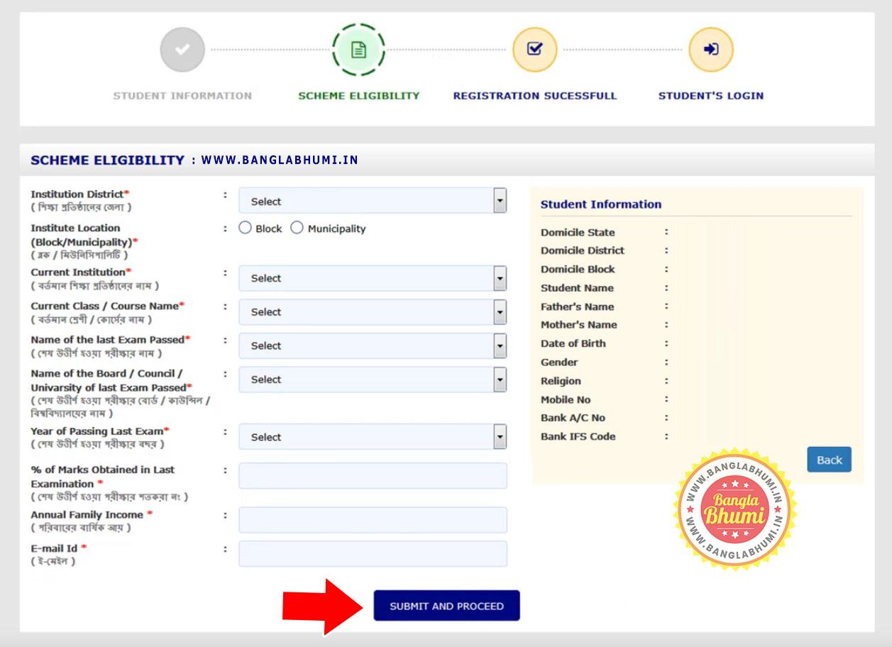 Scheme Eligibility Form - Online Application Aikashree Scholarship West Bengal
