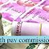 राज्य कर्मचाऱ्यांना सातवा वेतन आयोग