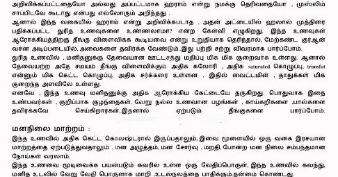 Tnpsc study material in english