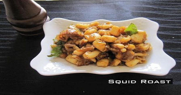 Squid Pepper Roast/ Kanava Pepper Roast Recipe