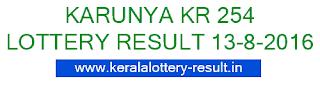 Karunya KR 254, Lottery result Today 13-8-2016, Kerala Lotteries Karunya KR254, Today's Karunya lottery result 13/8/2016, Kerala lotteries result Karunya KR-254