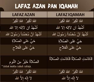 Adzan