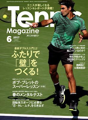 月刊テニスマガジン 2017年06月号 raw zip dl