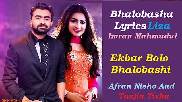 Bhalobasha Lyrics Liza