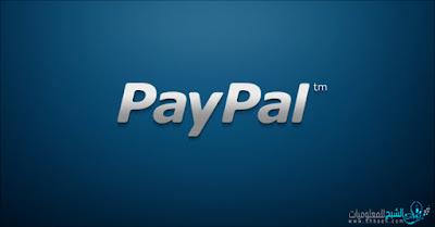 تخلص من وضع الـlimeted فى حسابك بالـPayPal