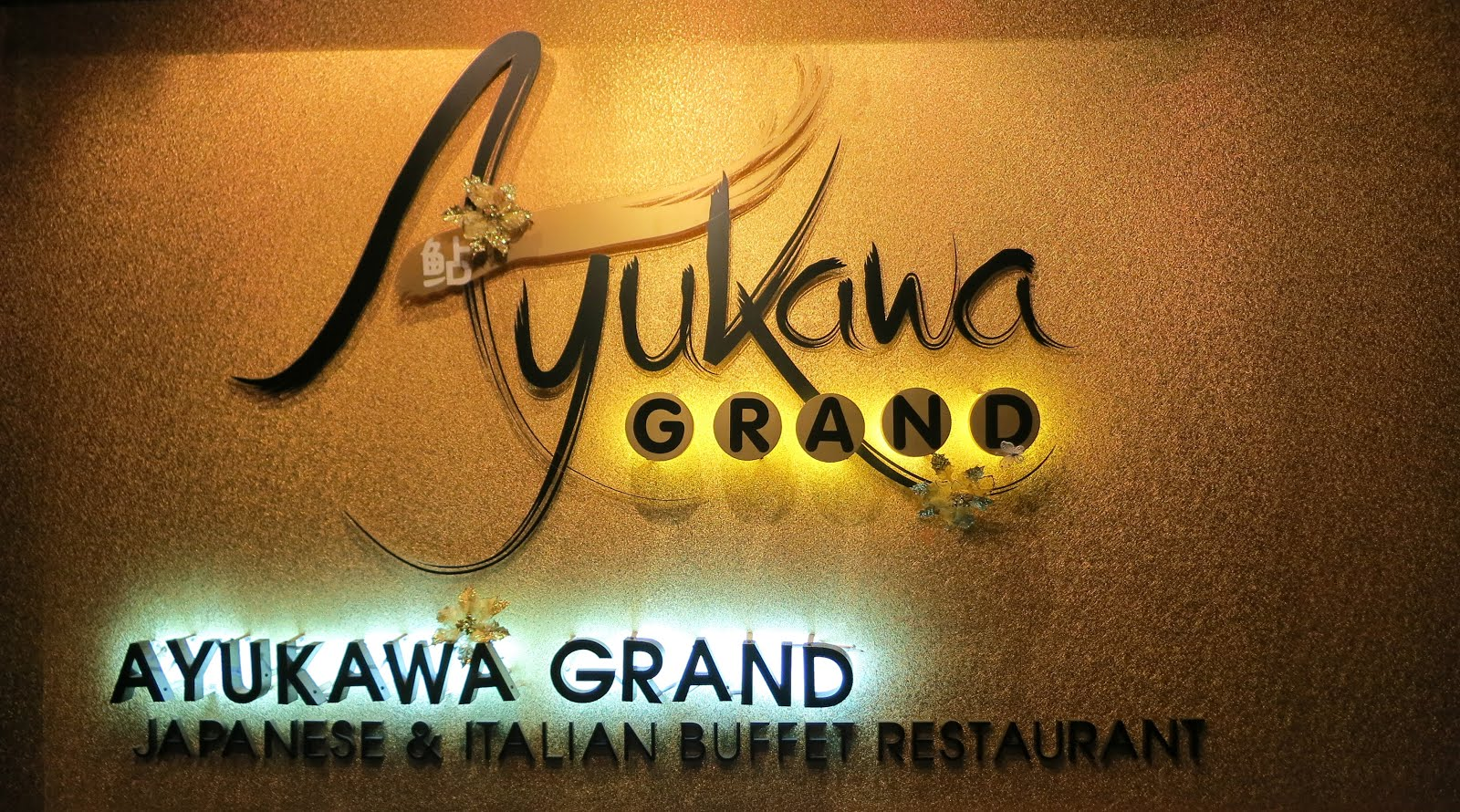 Italian Restaurant Names: Ayukawa Grand At The ZON Regency Hotel