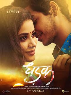 Dhadak Frist Look Jhanvi Kapoor Dughter of Sridevi debut movie
