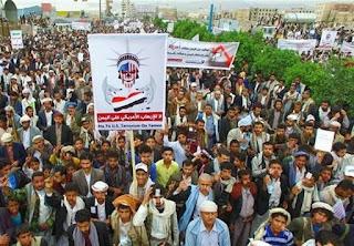 Yemen's Supreme Political Council Calls for Massive Rally