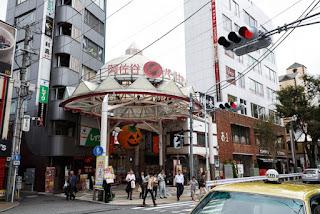 Pearl Center - Tokyo