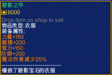 one piece change time 1.5 item Blue shadow armor detail