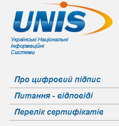 http://www.unis.org.ua/uk/pages/pitannya_vidpovidi