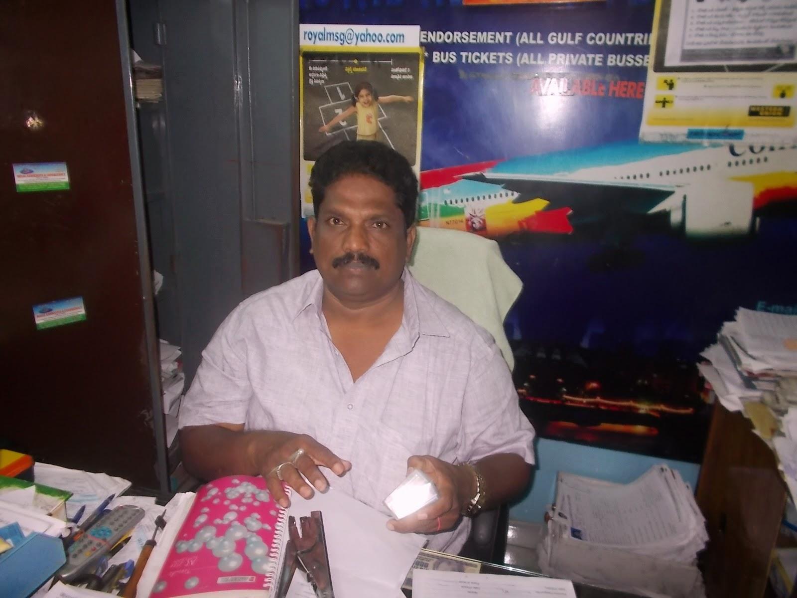 Travel Agents in Nellore,Royal Associates& consultancy Nellore