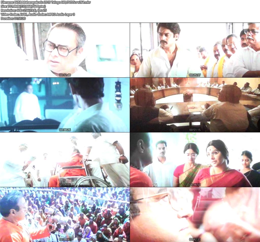 N.T.R Mahanayakudu 2019 Telugu HQ DVDScr x264   480p 300MB   100MB HEVC Screenshot
