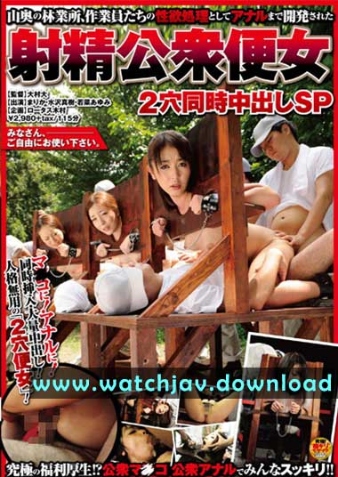 Sub JAV English SDMT-584 SOD Create-www.WatchJAV.DOWNLOAD