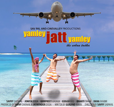 Video: Yamley Jatt Yamley Official Theatrical Trailer