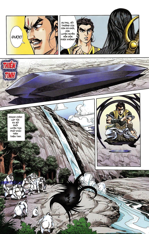 Tần Vương Doanh Chính chapter 16 trang 21