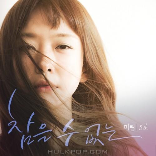 MEEREEM – 참을 수 없는 – Single