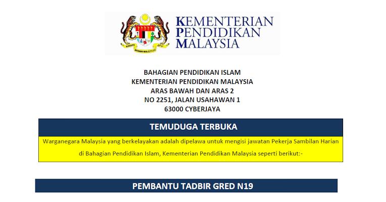 Temuduga Terbuka di Kementerian Pendidikan Malaysia