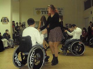 Χορός με αμαξίδια και εθελοντές