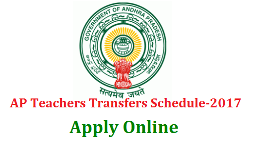 AP Andhra Pradesh Teachers Transfers 2017 Schedule Apply Online @cse.ap.gov.in | GOVERNMENT OF ANDHRA PRADESH Rules - The Andhra Pradesh Teachers (Regulation of Transfers) Rules 2017 Orders – Issued. | Online Application Form for APTEACHERS Transfers Criteria for Transfers issued by Govt of AP | Competent Authority for Transfers and Postings of AP Teachers | Entitlement Points Common Points to teachers for transfers seniority | Special Points/ Extra Points | Rationalisation Points | Performances Related | Notification of Vacancies | Publication of vacancies and Seniority List for Transfers Apply Online for AP Teachers Transfers at http://cse.ap.gov.in ap-andhra-pradesh-apteachers-transfers-schedule-apply-online-application-form-cse.ap-gov.in