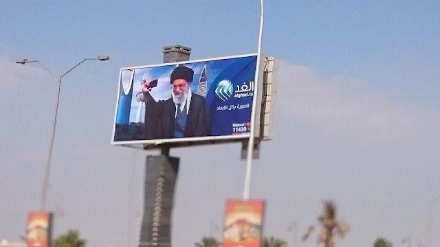صور خامنئي على طريق المحور في مصر تثير غضب الخليج