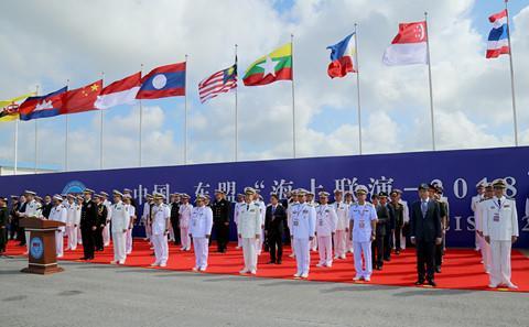 Trưởng đoàn hải quân các nước tại lễ khai mạc ACMEX 2018