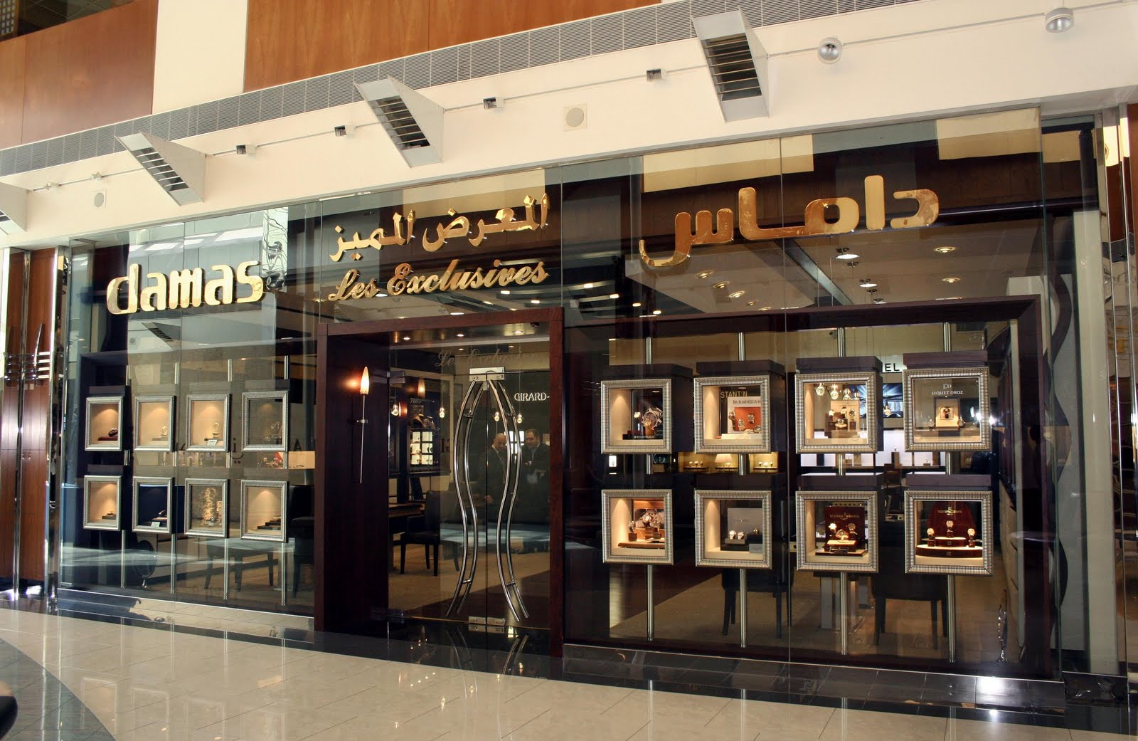 Dubai News, UAE News, Gulf News, Business News: Damas