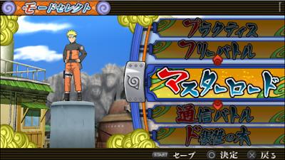 Download Naruto Shippuden Narutima Accel 3 (Japan) Iso/Cso Terbaru