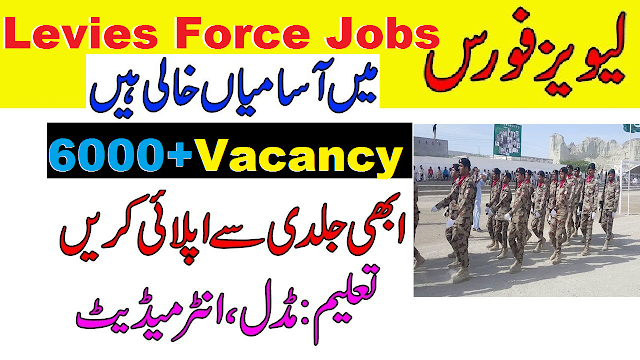 6000+ Vacancies Levies Force Jobs 2019 levies force jobs in quetta balochistan levies jobs 2019 balochistan levies force jobs 2019 levies force salary jobs in pakistan levies force kurram agency latest jobs in pakistan levies force jobs,levies force in jobs 2019,balochistan levies force jobs,balochistan levies force jobs 2019,balochistan levies force in jobs 2019,new jobs in levies force,new jobs,pakistan jobs,soldier jobs in levies force,jobs in pakistan,government jobs,levies force,levies force balochistan jobs 2019 for 146+ sipahi,balochistan levies force in jobs 2019 || tahseen jobs,khyber levies force