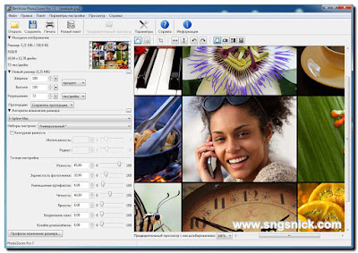 PhotoZoom Pro 7.1 - Интерфейс программы