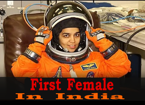 First female in india pdf gjp academy first female in india fandeluxe Images