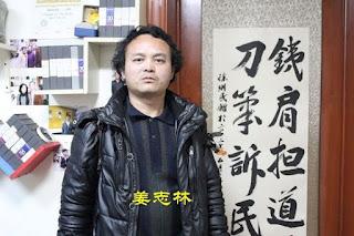 两会期间 四川籍新疆博乐地残疾冤民、网络益人姜志林(网名南国林子)遭治安拘留15天 获释后再遭威胁(图)