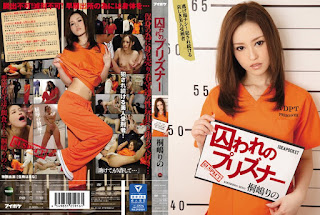 IPZ-779 Prisoner Escape Without Bond!Sorrowful Beauty Inmates Fucked Continue – Rino Kirishima, Haruna Ikoma