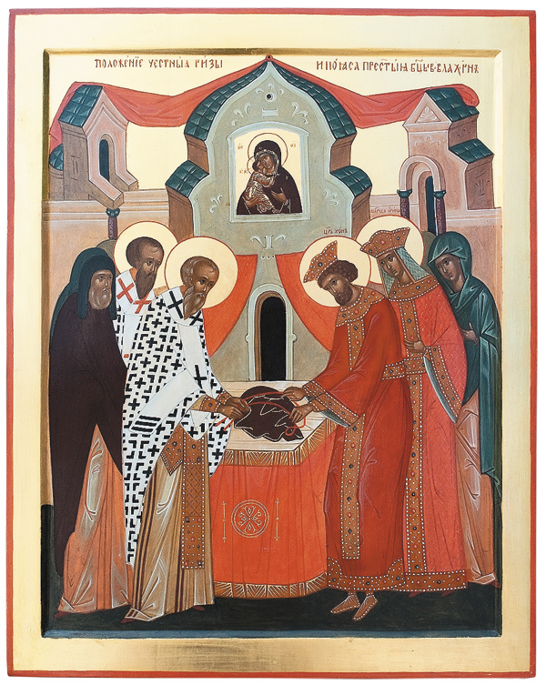 St  John the Baptist Orthodox Church - Stratford, CT : 2018