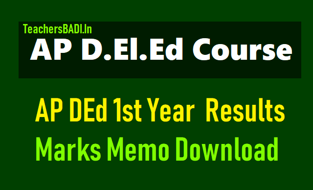 ap d.el.ed ded 1st year results,marks memo 2018 download from bseap.org, ap ded 1st year results,ap deled 1st year results,ap d.ed course annual exams first year results,bseap.org d.ed 1st year results,ap ttc first year exams results,dge ap d.ed 1st year results,bse ap d.ed 1st year results