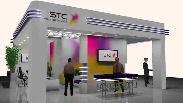 STC OFFERS 2 DAYS OF FREE CALLS INSIDE & OUTSIDE OF NETWORK