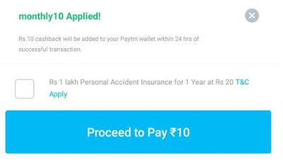 Paytm ₹10 Or 20 Cashback