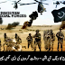 Pak Army Killed Terrorists Targeting Check Posts Of Security Forces, News Pakistan