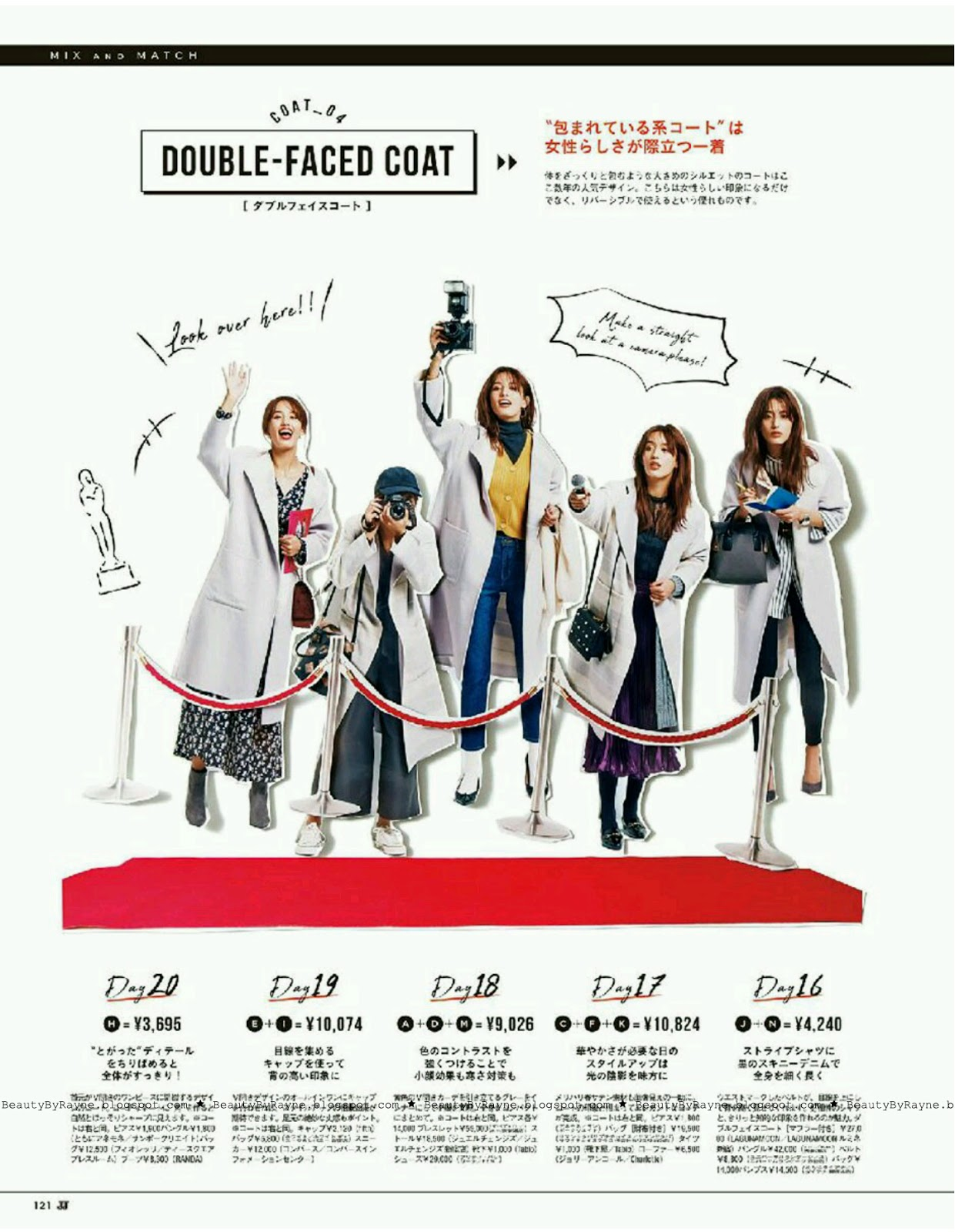 JJ February 2019 Issue, Free Japanese Fashion Magazine Scans