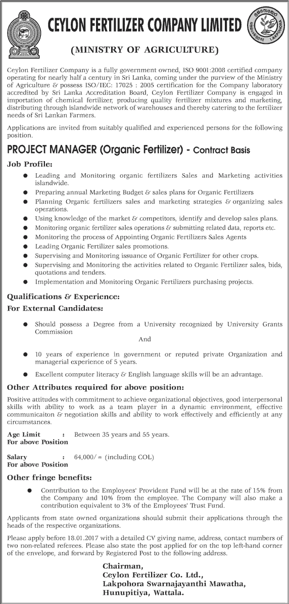Vacancies at Ceylon Fertilizer Company Limited
