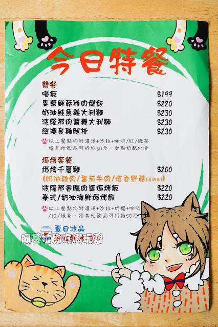 14902911 1124423114277599 3809230183797939905 o - 西式料理|貓旅行咖啡輕食館