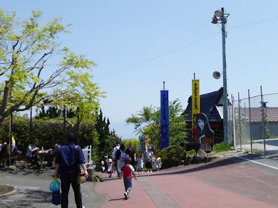 生駒山上遊園地 お化け屋敷・地獄門