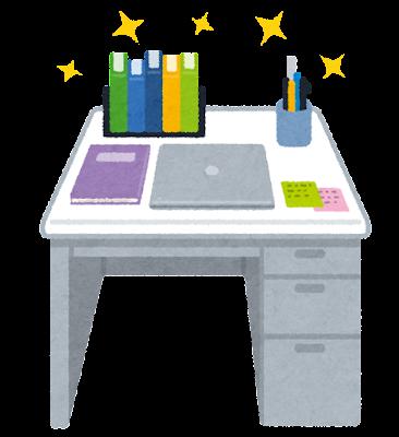 綺麗な会社の机のイラスト