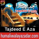 http://www.humaliwalayazadar.com/2015/10/tajdeed-e-aza-nohay-2016.html