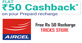 PhonePe Aircel Cashback Offer